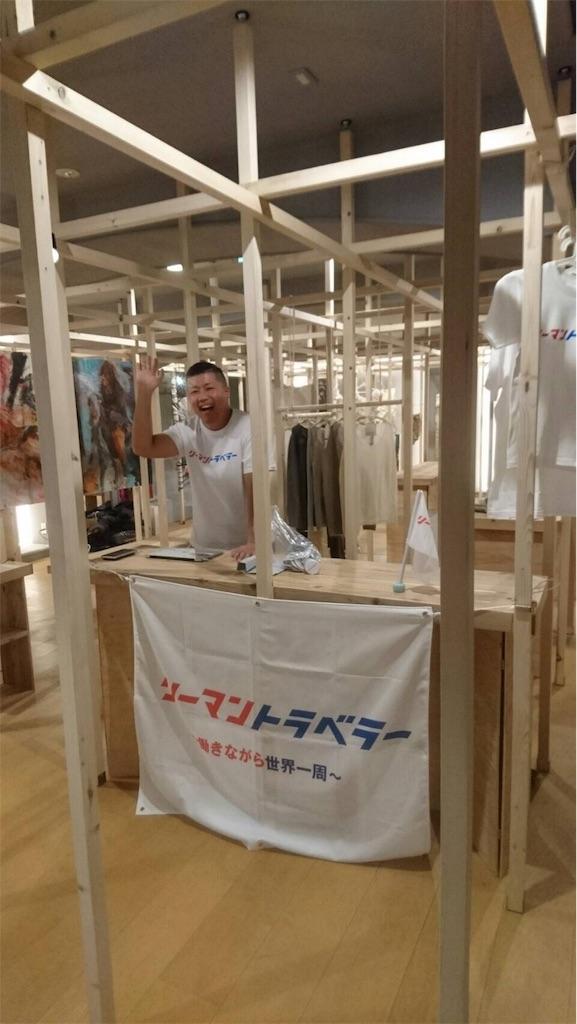 f:id:tomatsu1024:20171211204842j:image