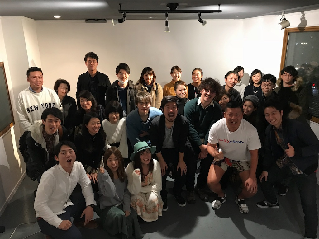 f:id:tomatsu1024:20171217002052j:image