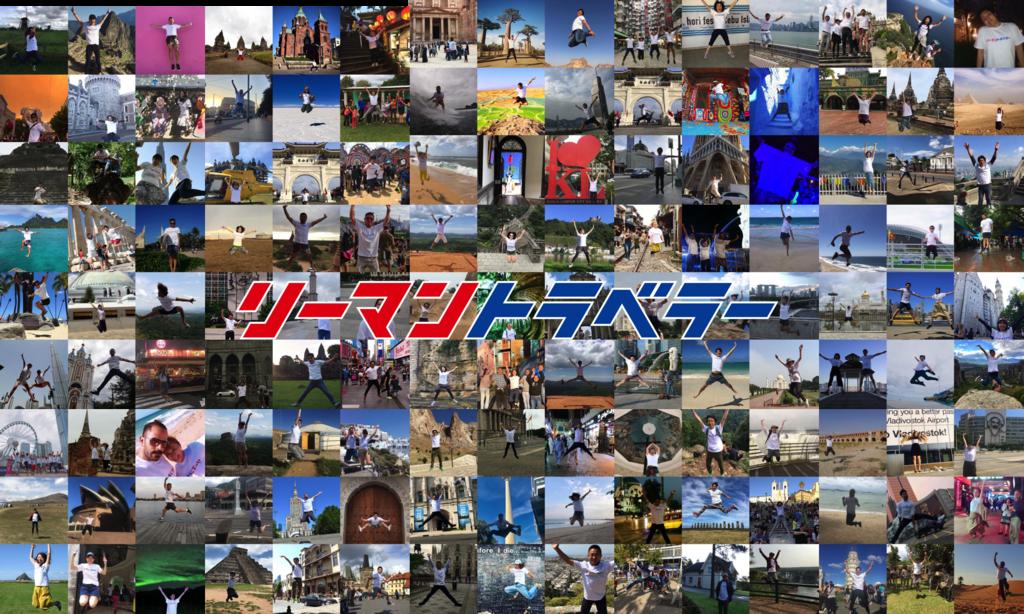 f:id:tomatsu1024:20171221083206p:plain