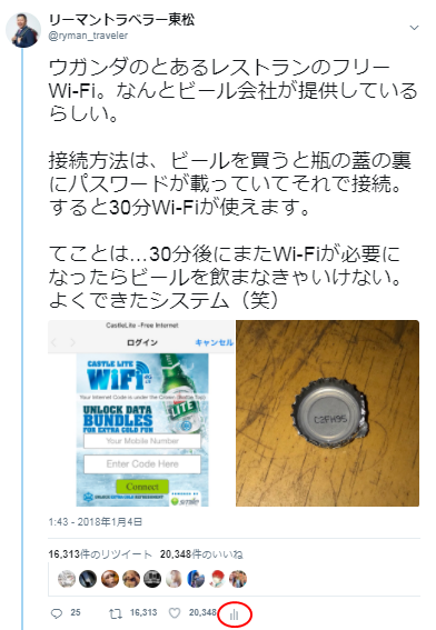 f:id:tomatsu1024:20180112202708p:plain