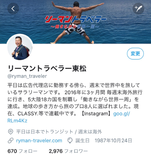 f:id:tomatsu1024:20180112203728p:plain