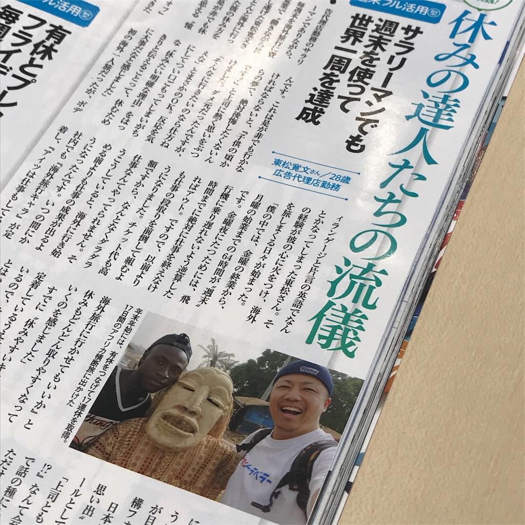 f:id:tomatsu1024:20180131183638j:image