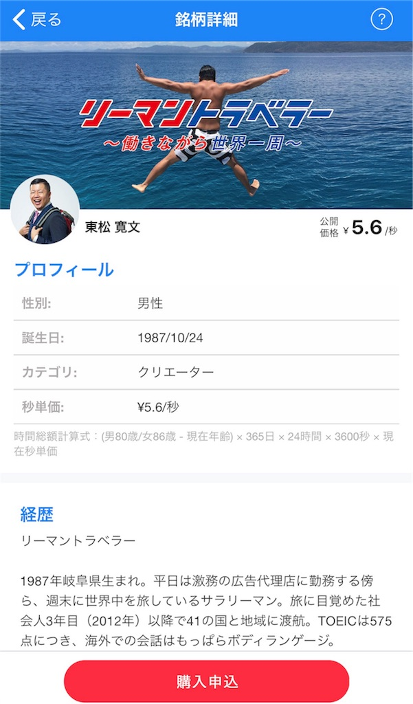 f:id:tomatsu1024:20180216191328j:image