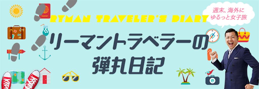 f:id:tomatsu1024:20180307194036p:image