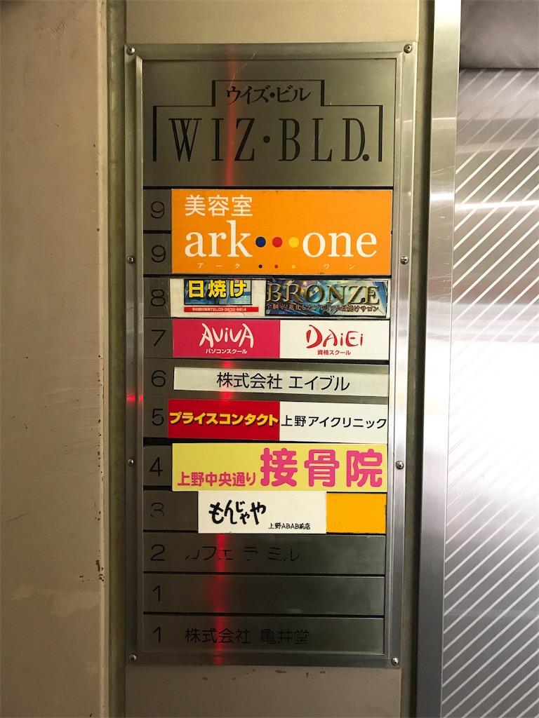 f:id:tomatsu1024:20180312020736j:image