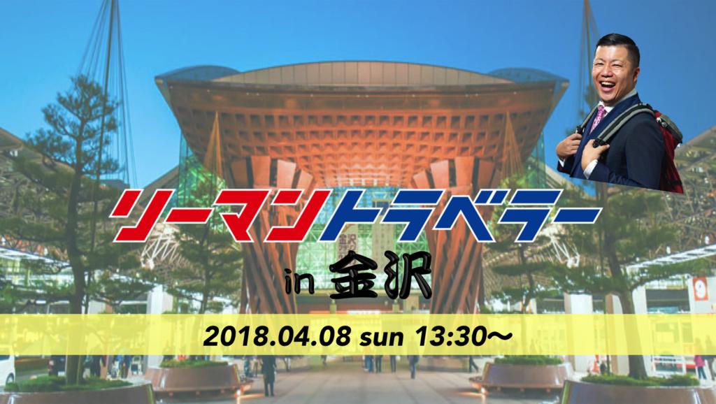 f:id:tomatsu1024:20180318055138p:plain
