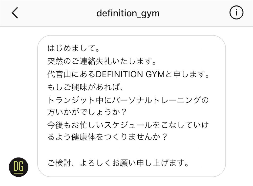 f:id:tomatsu1024:20180405184211j:image