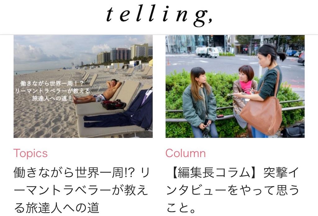 f:id:tomatsu1024:20180426181513j:image