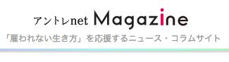 f:id:tomatsu1024:20180516002551p:plain
