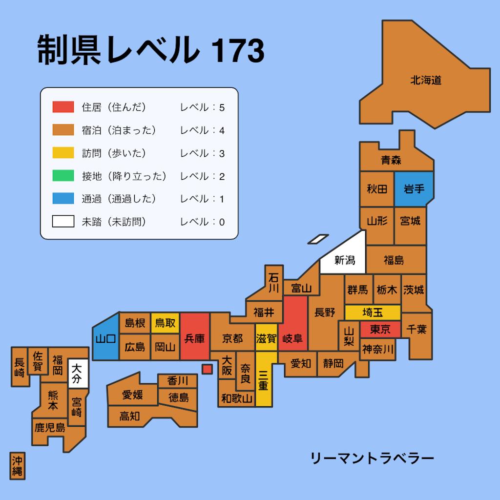 f:id:tomatsu1024:20180601203917p:image