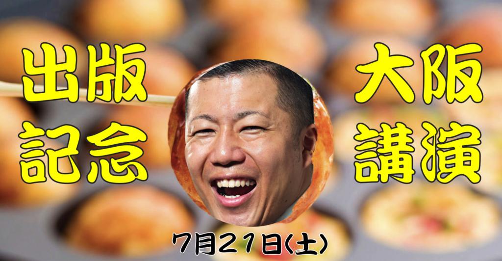 f:id:tomatsu1024:20180630234445p:plain