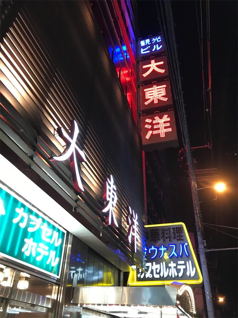 f:id:tomatsu1024:20180722025144j:image