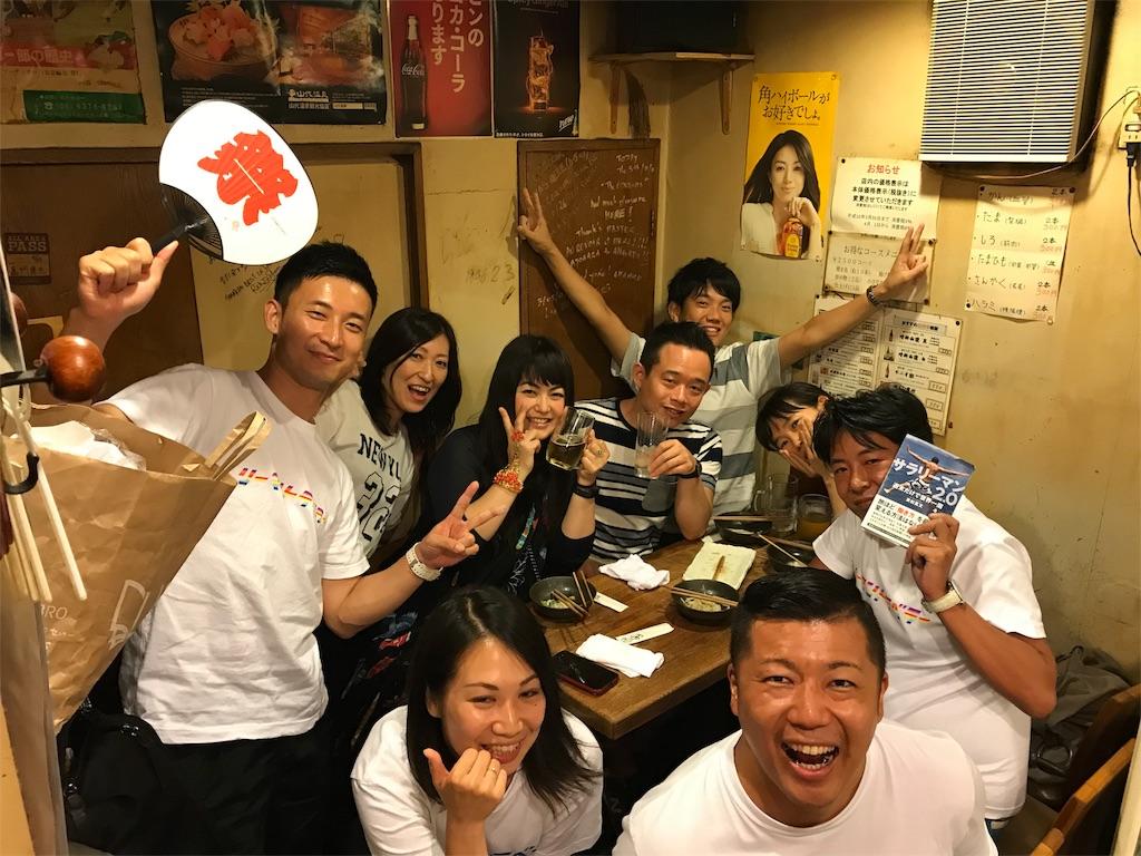 f:id:tomatsu1024:20180722025155j:image
