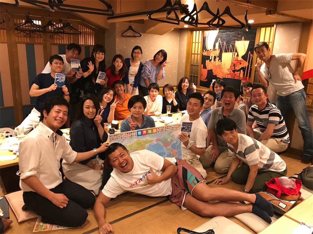 f:id:tomatsu1024:20180722025159j:image