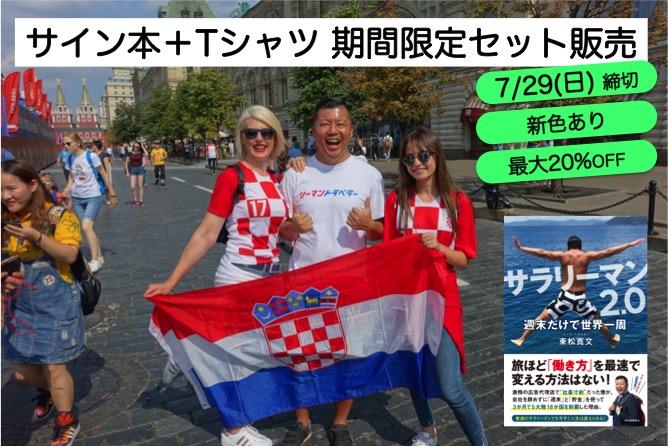 f:id:tomatsu1024:20180723172135j:plain