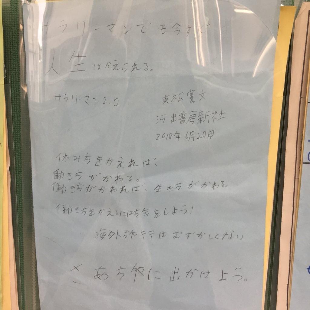 f:id:tomatsu1024:20180728174101j:image