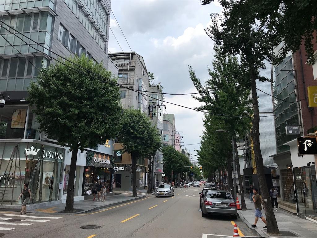 f:id:tomatsu1024:20180817102809j:image