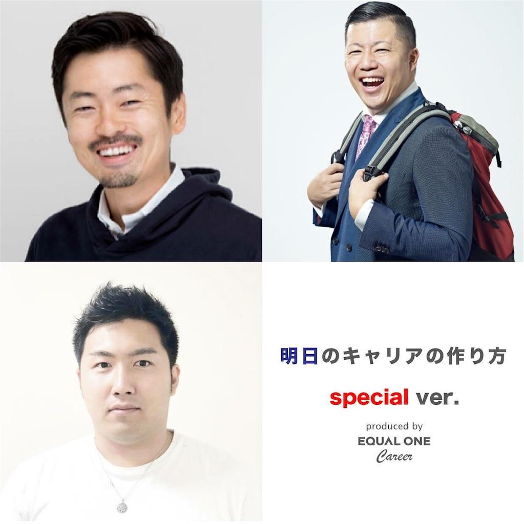 f:id:tomatsu1024:20180926171953j:image