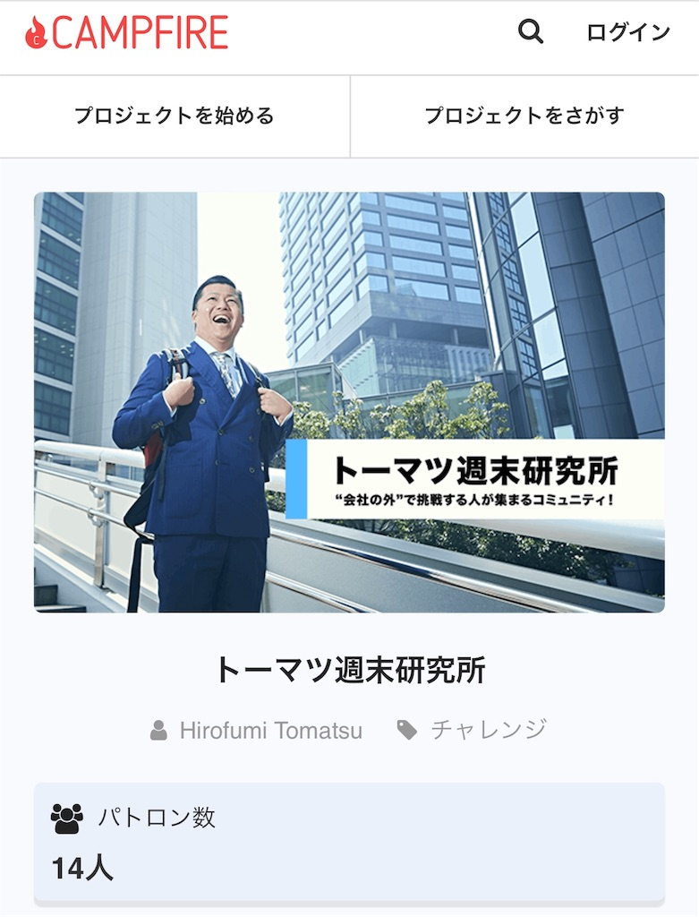 f:id:tomatsu1024:20180930195109j:image