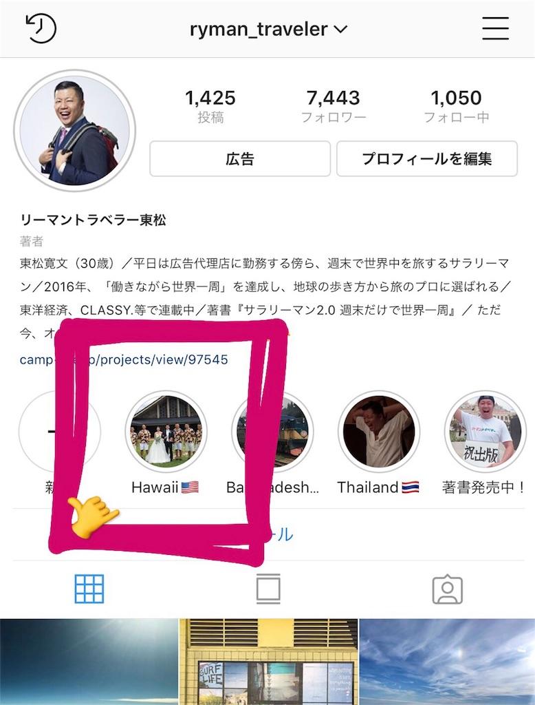 f:id:tomatsu1024:20181011003645j:image
