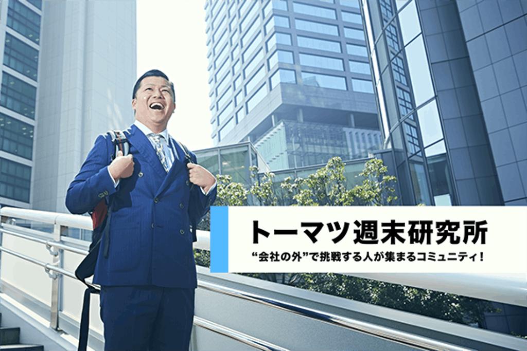 f:id:tomatsu1024:20181015165338p:image
