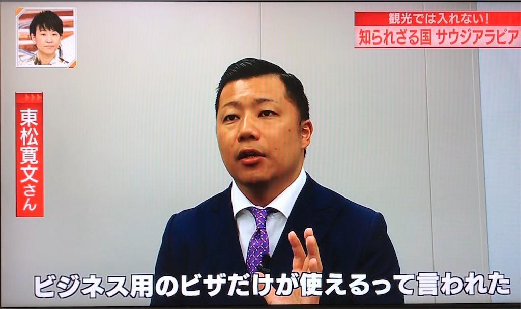 f:id:tomatsu1024:20181021000736j:image