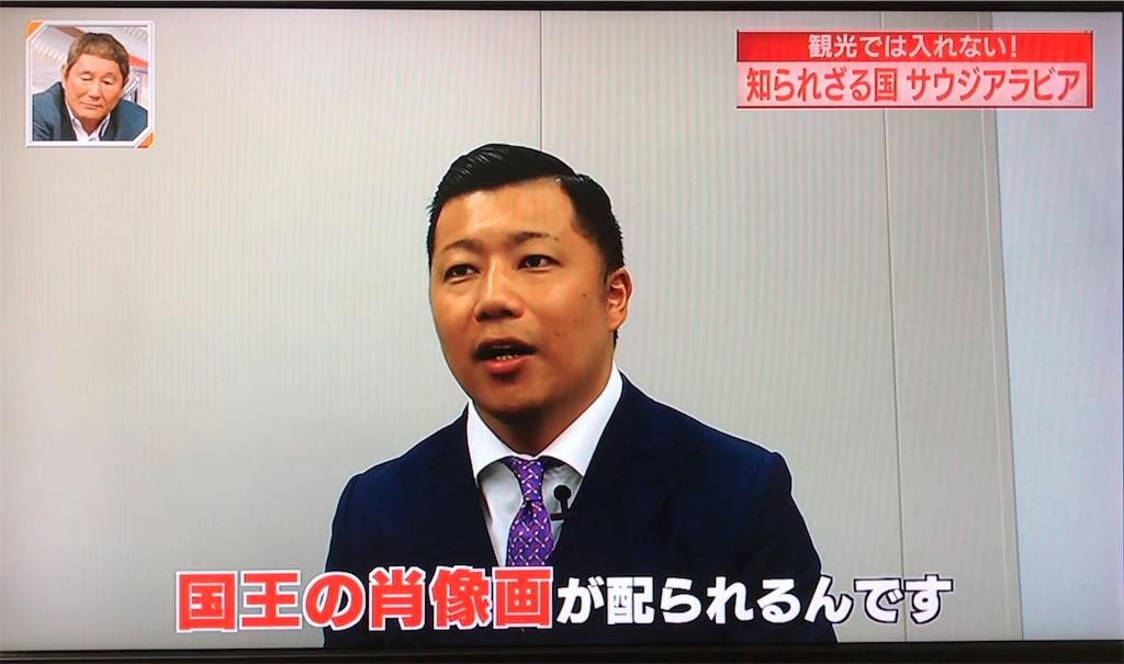 f:id:tomatsu1024:20181021000745j:image