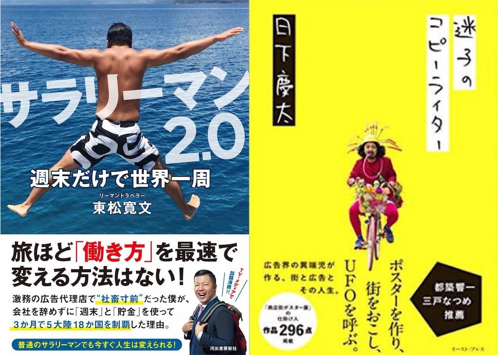 f:id:tomatsu1024:20181026093153j:image