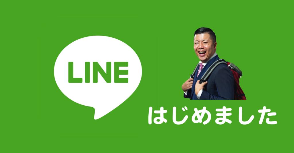 f:id:tomatsu1024:20181107181851p:plain