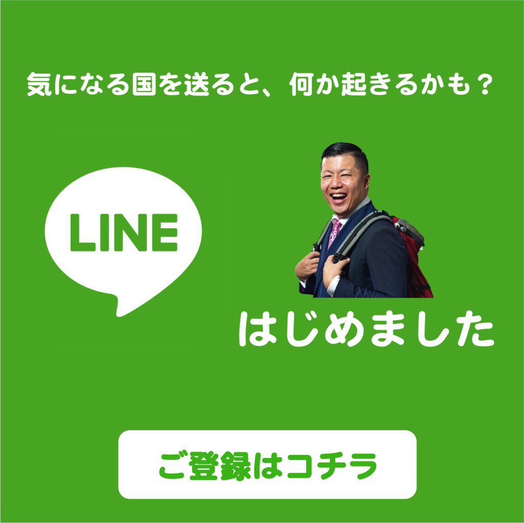 f:id:tomatsu1024:20181108111441p:plain
