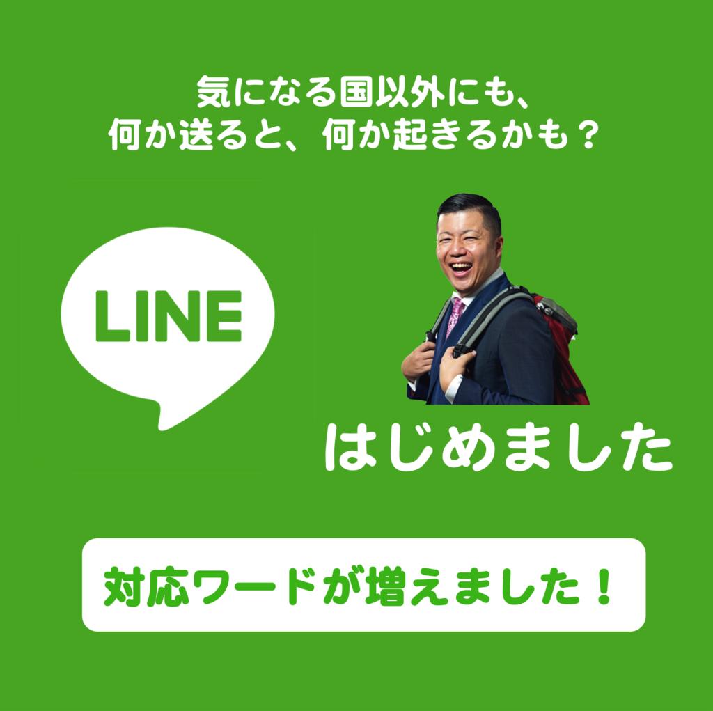 f:id:tomatsu1024:20181109190535p:plain