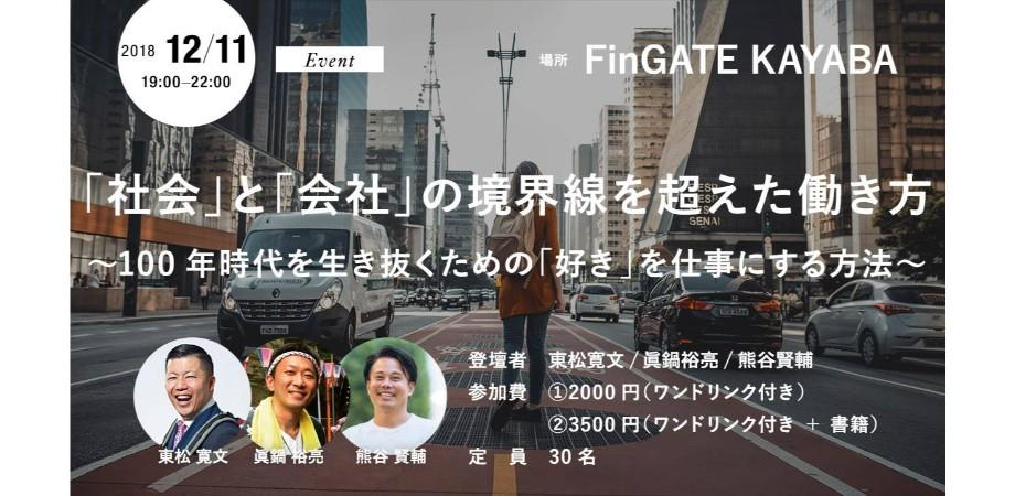f:id:tomatsu1024:20181207171509p:plain