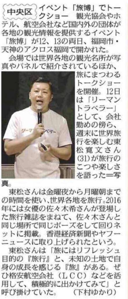 f:id:tomatsu1024:20190116111945j:image
