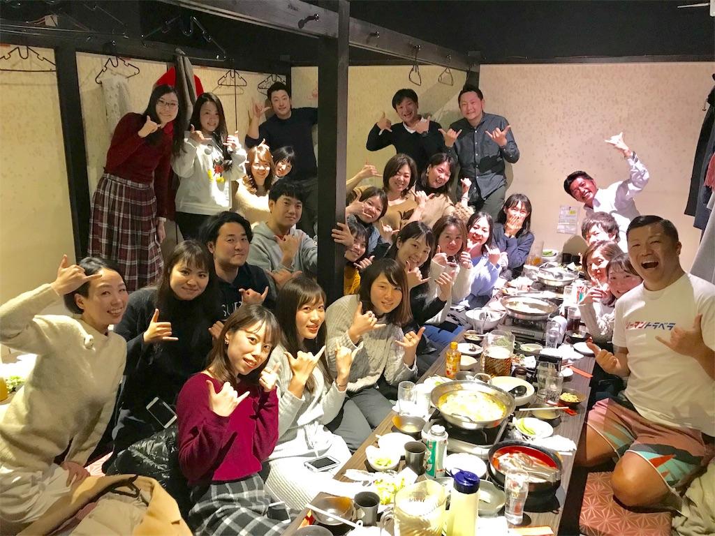 f:id:tomatsu1024:20190127025342j:image