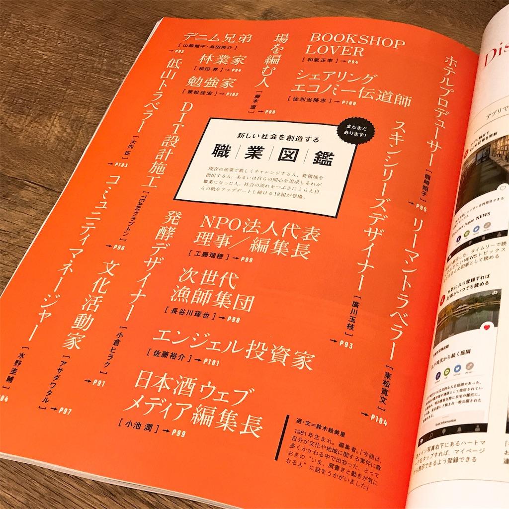 f:id:tomatsu1024:20190206171612j:image