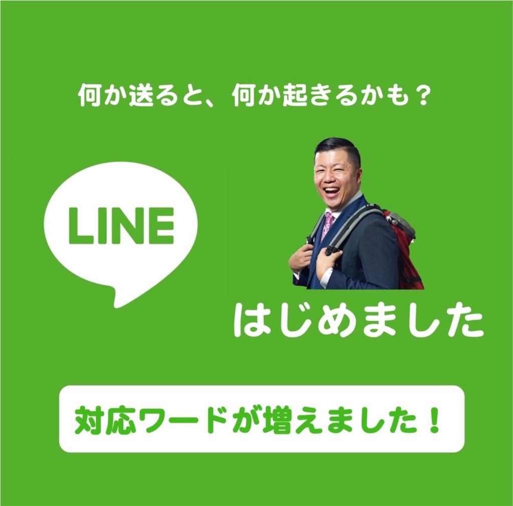 f:id:tomatsu1024:20190227191226j:image