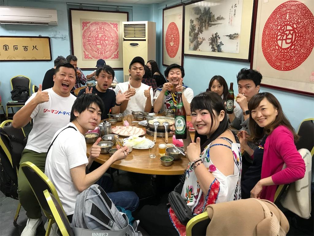 f:id:tomatsu1024:20190303160536j:image