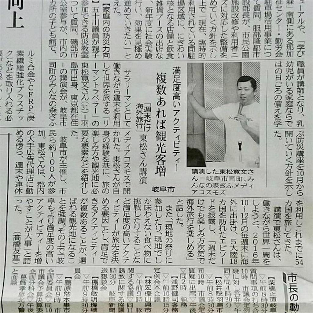 f:id:tomatsu1024:20190312063443j:image