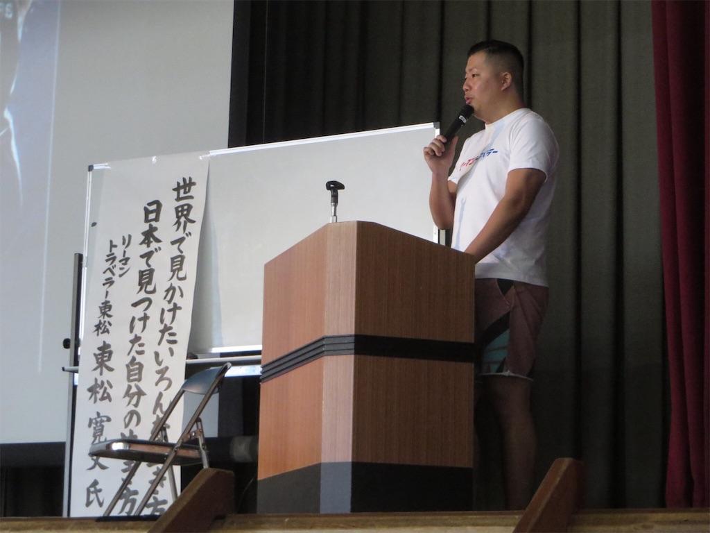 f:id:tomatsu1024:20190313232008j:image