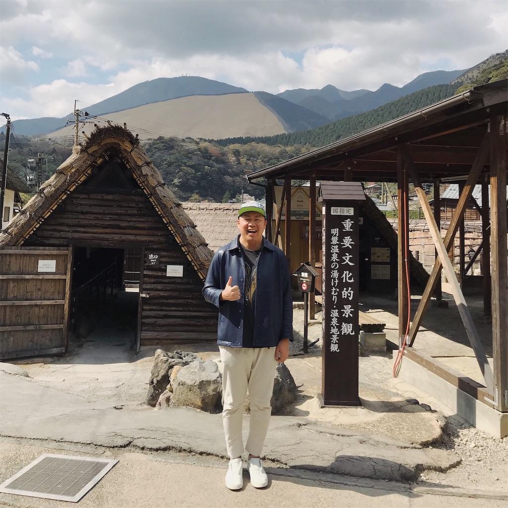 f:id:tomatsu1024:20190401005827j:image