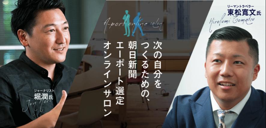 f:id:tomatsu1024:20190401130104p:plain