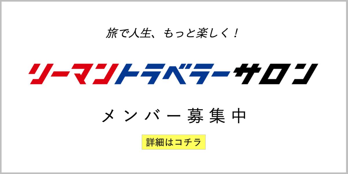 f:id:tomatsu1024:20190401133546p:plain