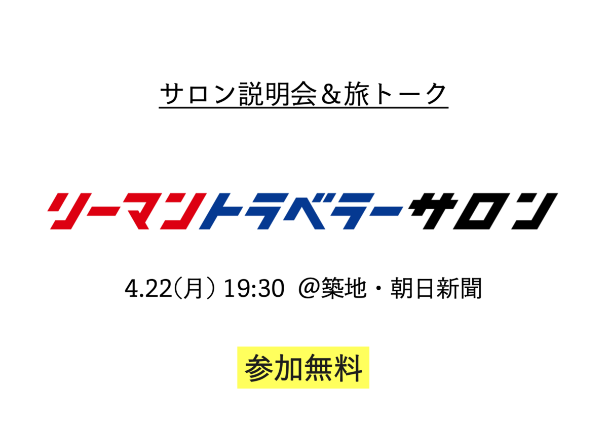 f:id:tomatsu1024:20190410200058p:plain