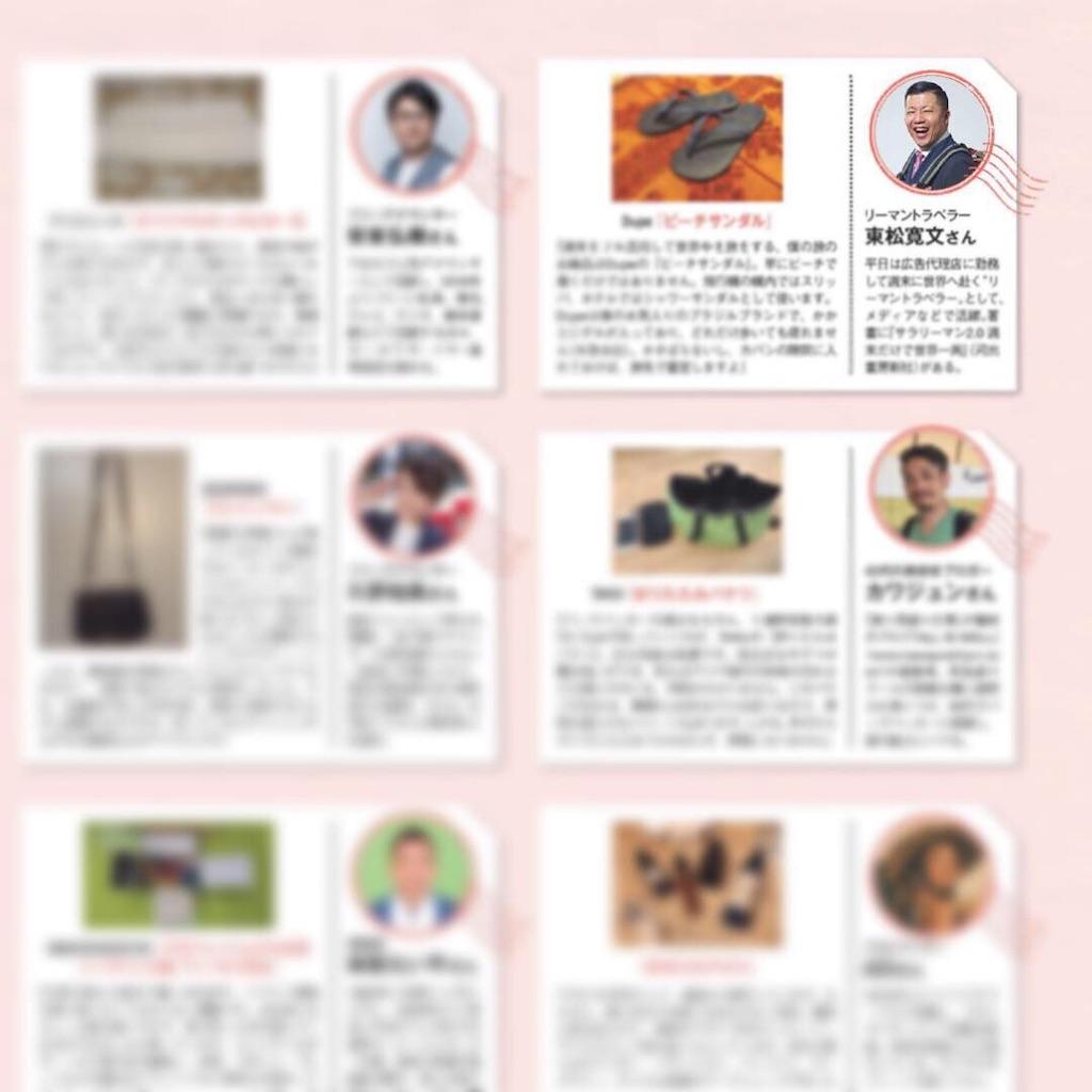 f:id:tomatsu1024:20190416235738j:image