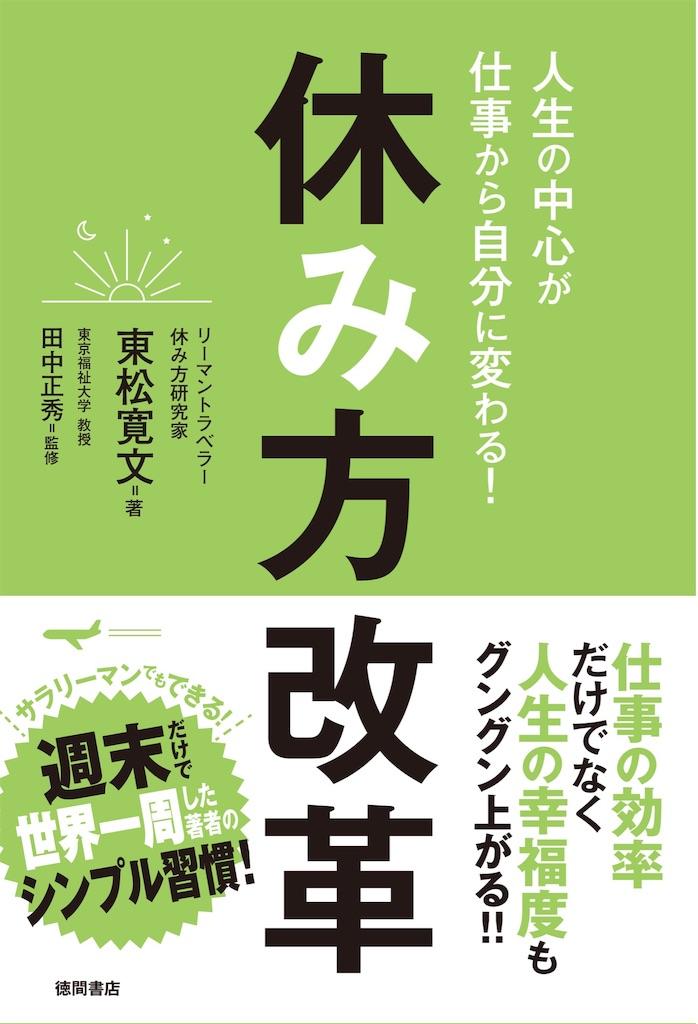 f:id:tomatsu1024:20190605182511j:image