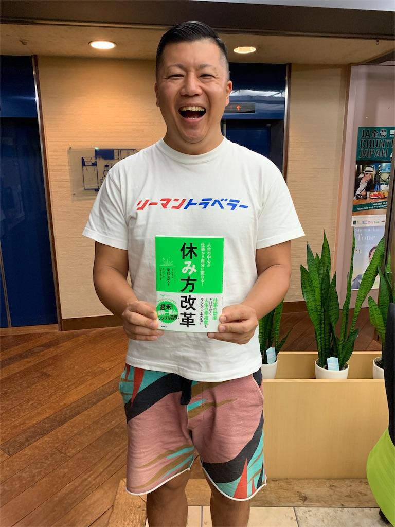 f:id:tomatsu1024:20190620034410j:image