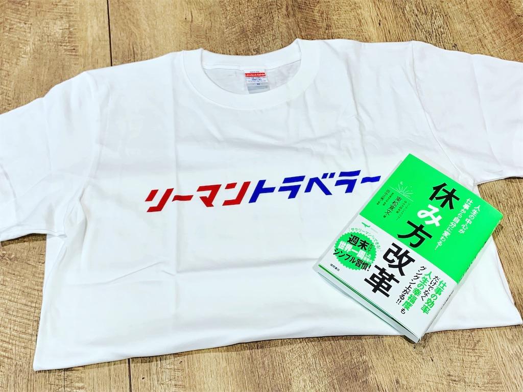 f:id:tomatsu1024:20190626195654j:image