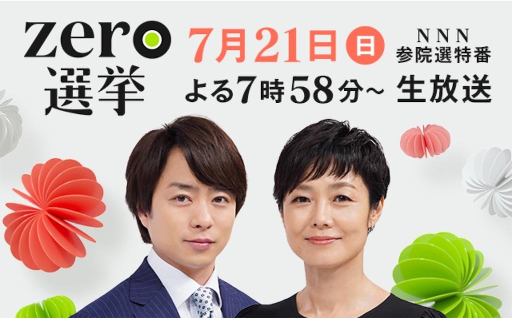f:id:tomatsu1024:20190721161926j:image