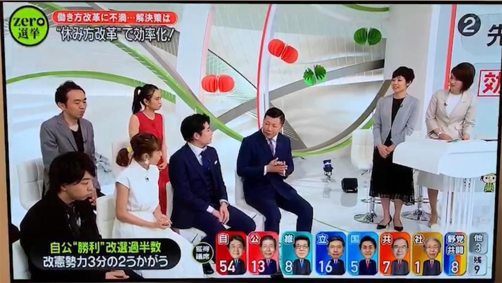 f:id:tomatsu1024:20190722041442j:image