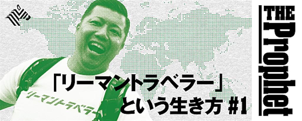 f:id:tomatsu1024:20190726091007p:image